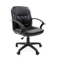 "Компьютерное кресло ""CHAIRMAN 651"""